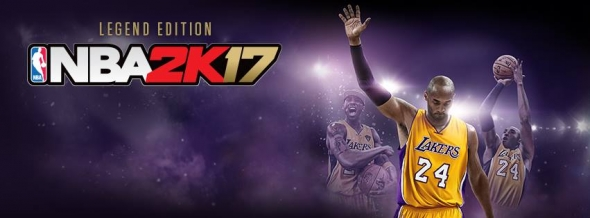 About NBA 2K17 Game