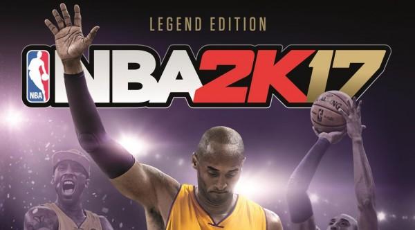 NBA 2K17 Release Date